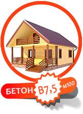 марка бетона для деревянного дома