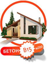 марка бетон фундамент кирпичного дома