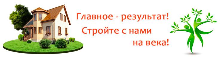 будиндустрия Киев